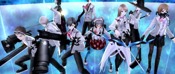 the caligula effect