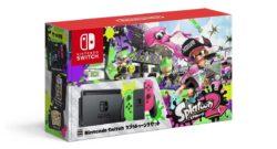 Nintendo Japan Sells Empty Splatoon 2 Switch Boxes