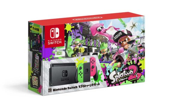 Nintendo Japan Sells Empty Splatoon 2 Switch Boxes
