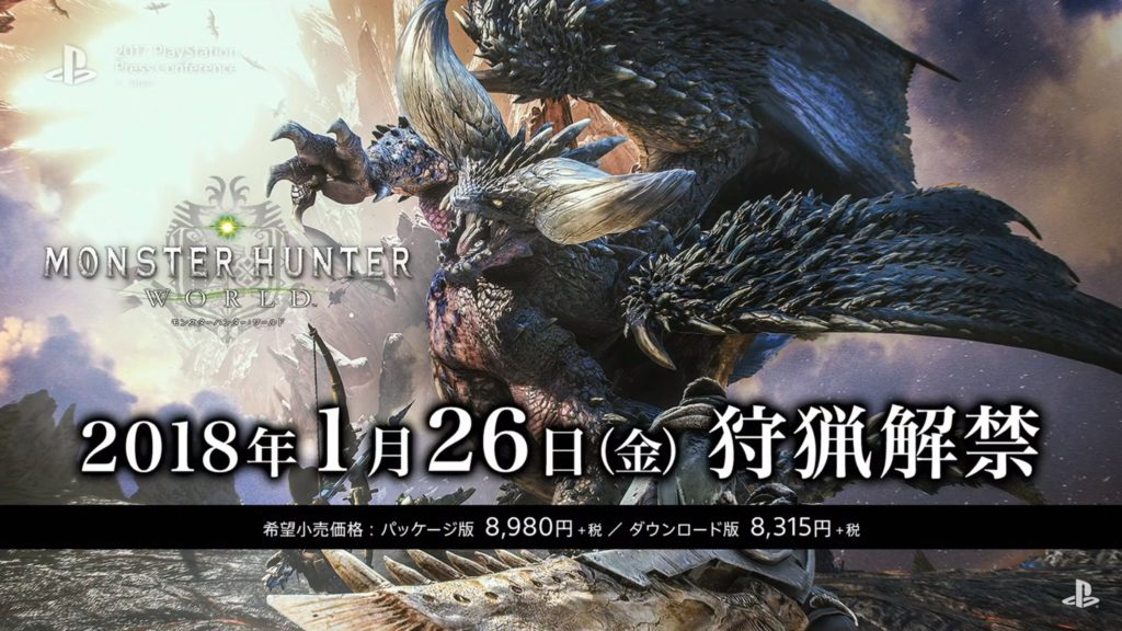 Tokyo Game Show in Japan, Capcom's Monster Hunter World worldwide release