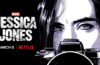 MARVEL JESSICA JONES