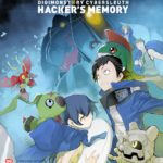 DIGIMON STORY CYBER SLEUTH HACKER'S MEMORY LOGO