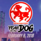 Overwatch Year of the Dog Event