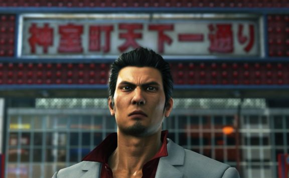 Yakuza 6 Song of Life