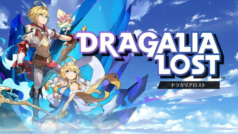 Dragalia Lost Apple iOS Version Available To Download