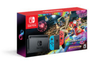 Nintendo Switch Nintendo 2Ds Bundle Black Friday