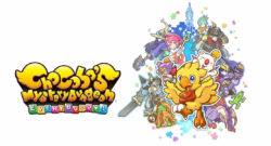 Chocobo's Mystery Dungeon Every Buddy! us is Available now!