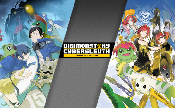 Digimon Story Cyber Sleuth Banner