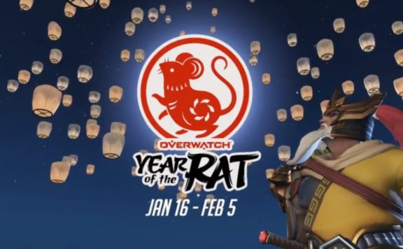 Overwatch Event - Lunar New Year 2020 Starts Today