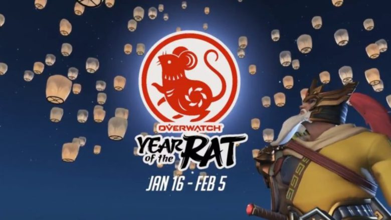 Overwatch Event - Lunar New Year 2020 Starts Today