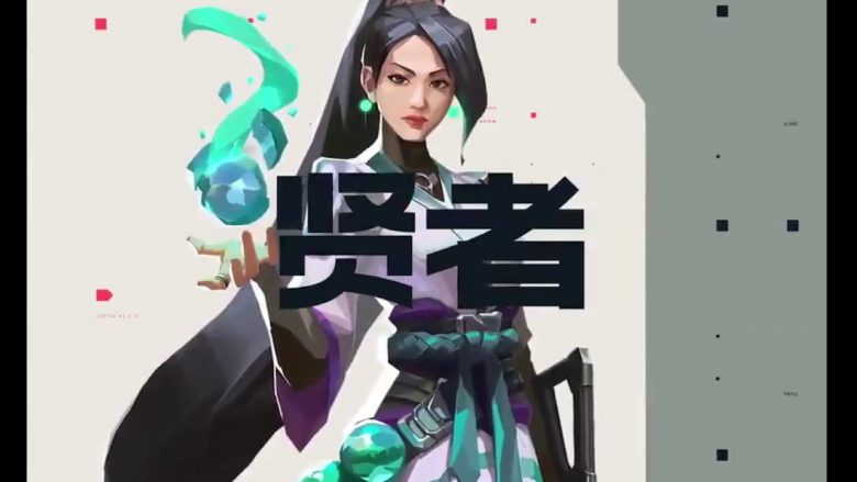 Valorant - Sage Gameplay Reveal