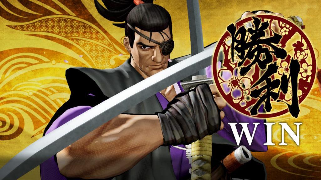 Samurai Winning