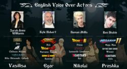 Black Book - English Voice Over Reveal