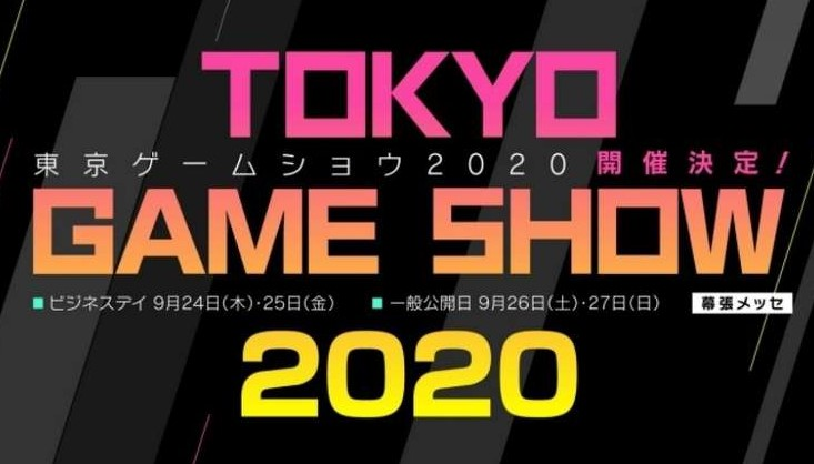 tokyo game show cancelled