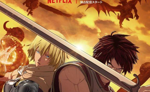 Dragon's Dogma - Netflix Shares The First Trailer of Anime Adaptation