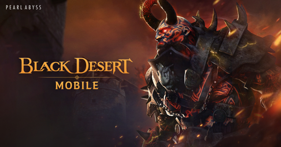 Enraged Muskan Black Desert Mobile