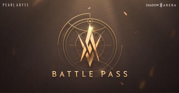 shadow arena battle pass