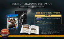 Sekiro Shadows Die Twice - GOTY Edition Trailer