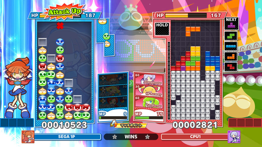 puyo puyo tetris 2 battle