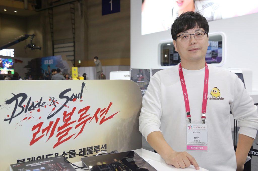 Hyun Jin Jang_Blade & Soul Revolution Dev. Lead