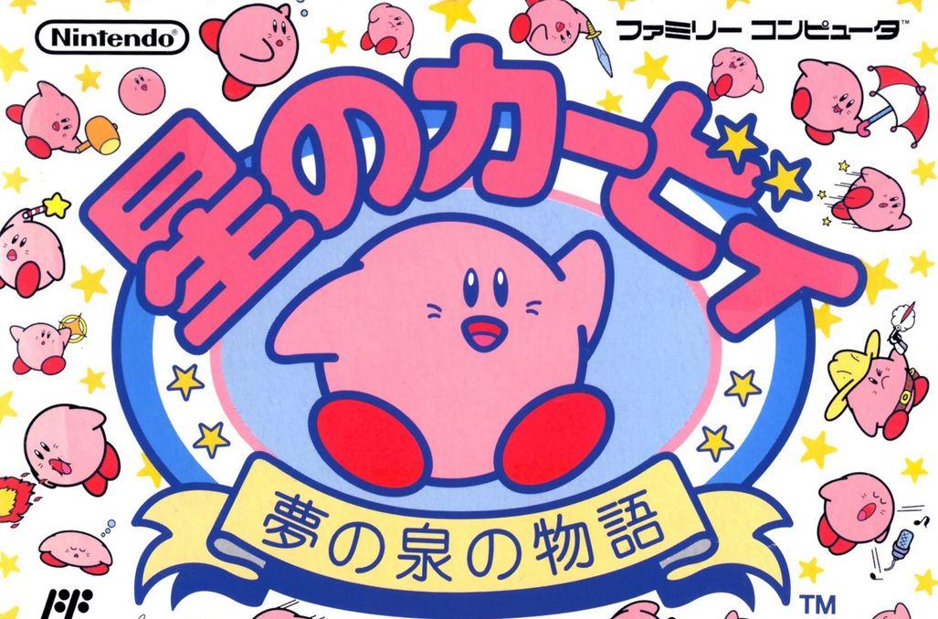 Kirby's Adventure released this week in Gaming History.