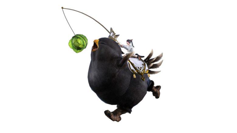 A Final Fantasy XIV Fat Black Chocobo