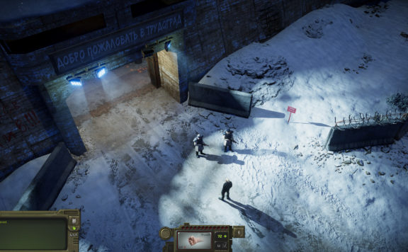 ATOM RPG - Trudograd 1.0 Is Available Now